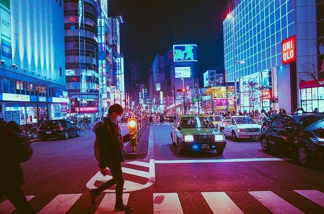 japonské město